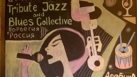 The Tribute Jazz Collective - Jazz Jazzrock Rhythm & Blues (R&B) World Jazz Live Act in Misvær