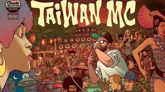 Taiwan MC - Reggae Hip Hop Live Act in Paris