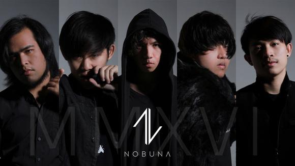 Nobuna