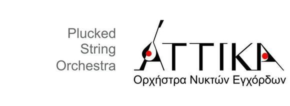 attikaorchestra - Klassik Contemporary Classical Contemporary Classical Live Act in Athens