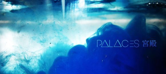 Palaces - Alternative Indiepop Indie Live Act in Cork